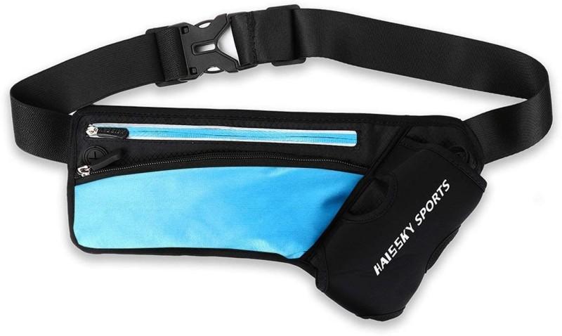 Haissky Sports HSK-133 Hydration Pack