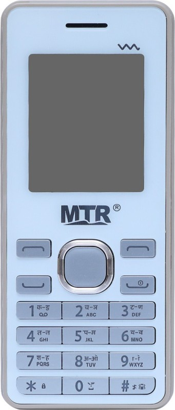 MTR Titan Mini(White)