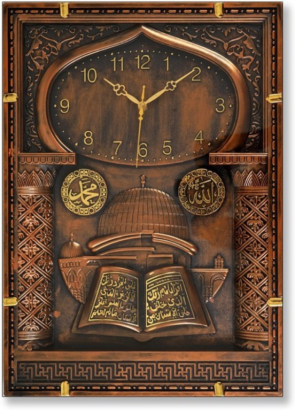 Kolors Analog 45 cm X 30 cm Wall Clock(Brown, Without Glass)
