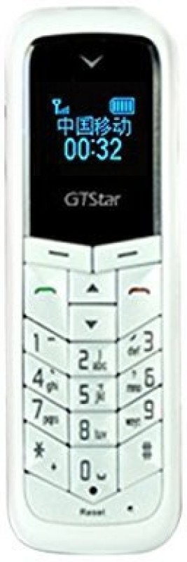 gtstar-bm-50-miniwhite