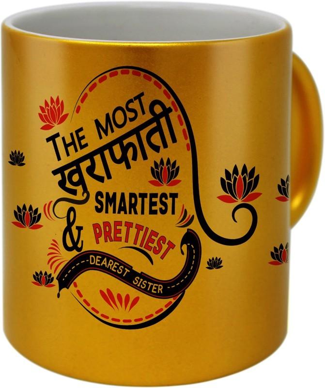Indigifts Raksha Bandhan Gift Rakhi Gift, Gifts for Sister, Rakshabandhan Gift, Marriage Gift for Sister, Golden Coffee_S-MUGCRGD01RO11-SIS18015 Ceramic Mug(330 ml)