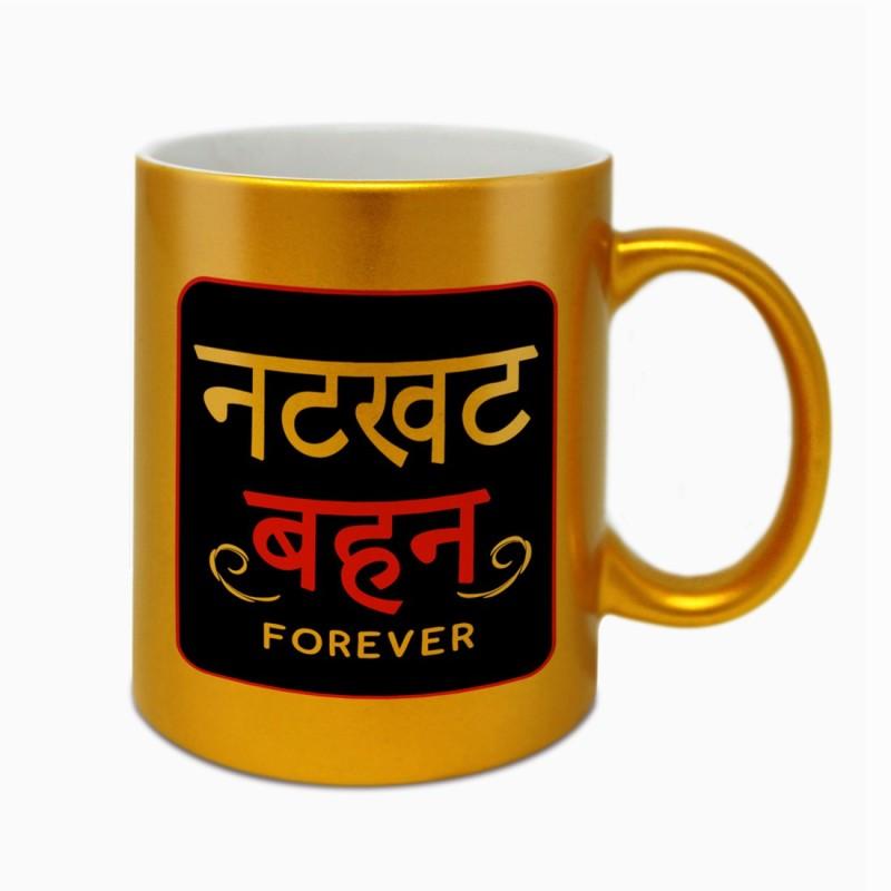 Indigifts Raksha Bandhan Gift Rakhi Gift, Gifts for Sister, Rakshabandhan Gift, Marriage Gift for Sister, Golden Coffee_S-MUGCRGD01RO11-SIS18012 Ceramic Mug(330 ml)