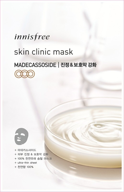 Innisfree Skin Clinic Mask - Madecassoside(20 ml)