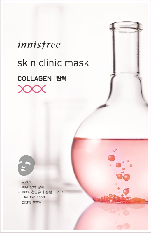 Innisfree Skin Clinic Mask - Collagen(20 ml)