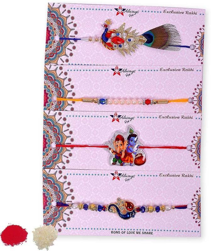 alwaysgift Designer Rakhi Set(1 Rakhi Set)
