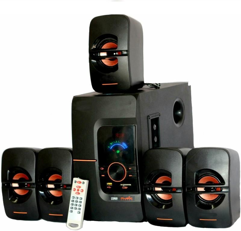 DRR UB-HT-650 5.1 Home Cinema(bluetooth, usb, aux wire, card rider)