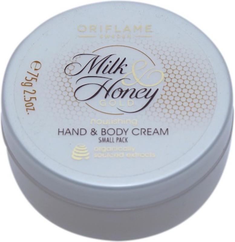 Oriflame Sweden moisturizer cream(75 g)