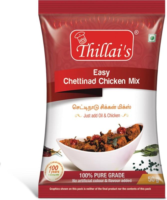 Thillai's Chicken Masala (Chettinad Style)(5 x 60 g)