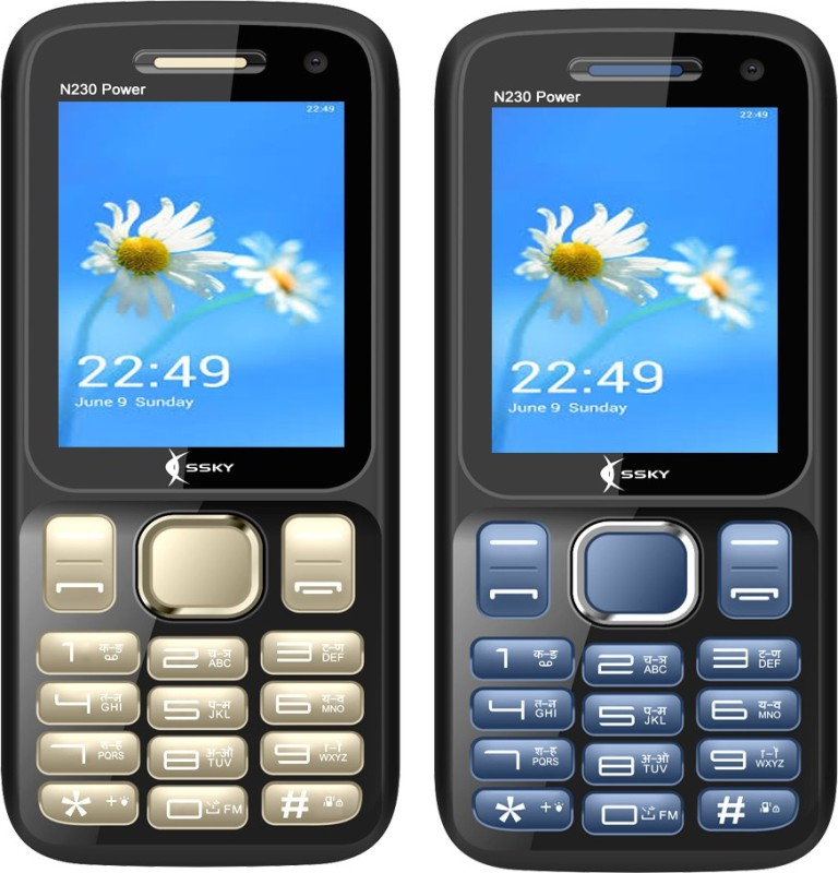 Ssky N230 Power Combo of Two Mobiles(Gold&Black, Blue&Black)