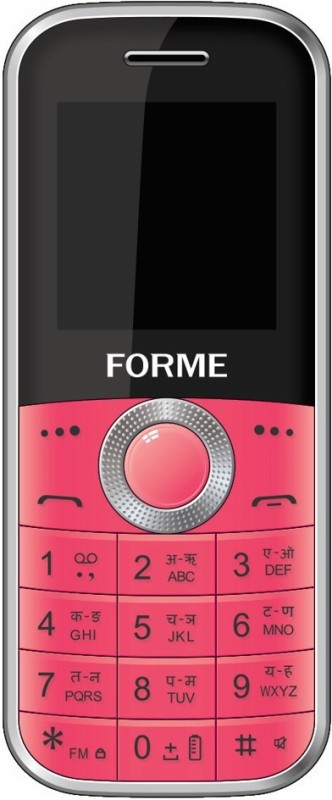 Forme L5(Red)