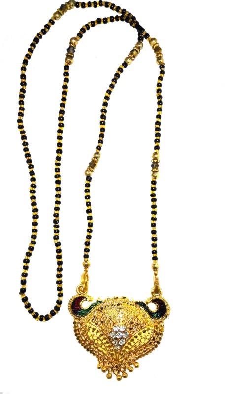 Mukart Brass Mangalsutra