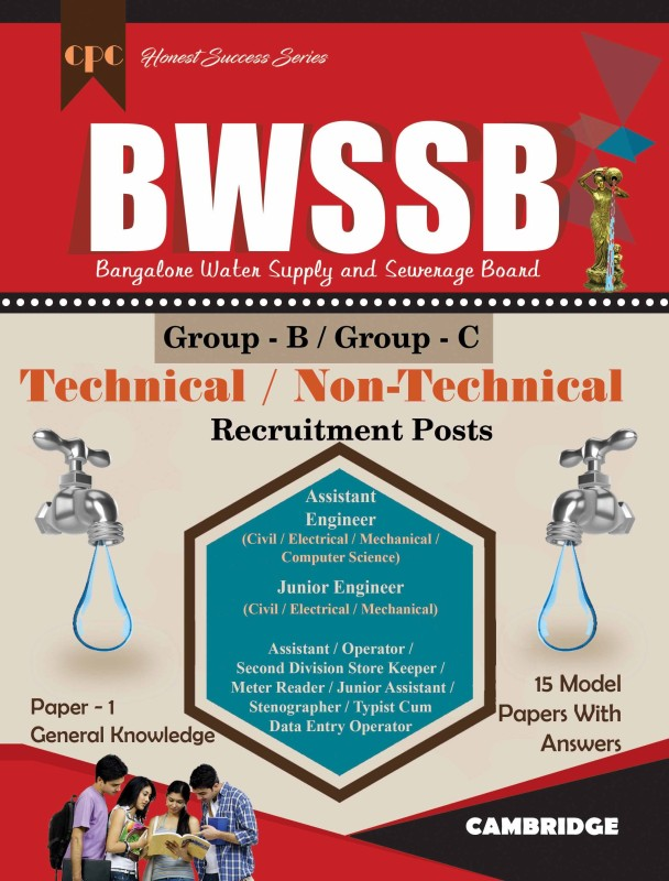 Technical/non-Technical Model Paper- Bwssb(Paperback, CPC, CONTACT US- 080 2323 2844)