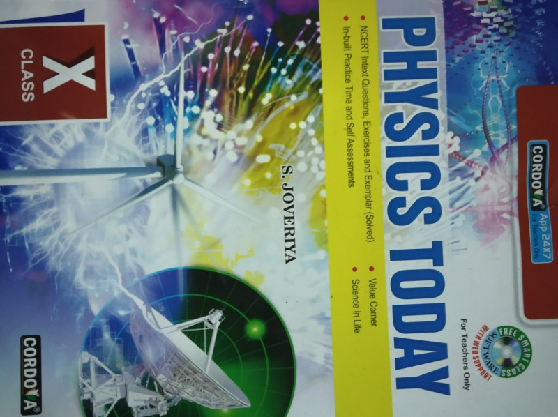 Books] :: CORDOVA PHYSICS TODAY FOR CLASS 10(English, Paperback, S