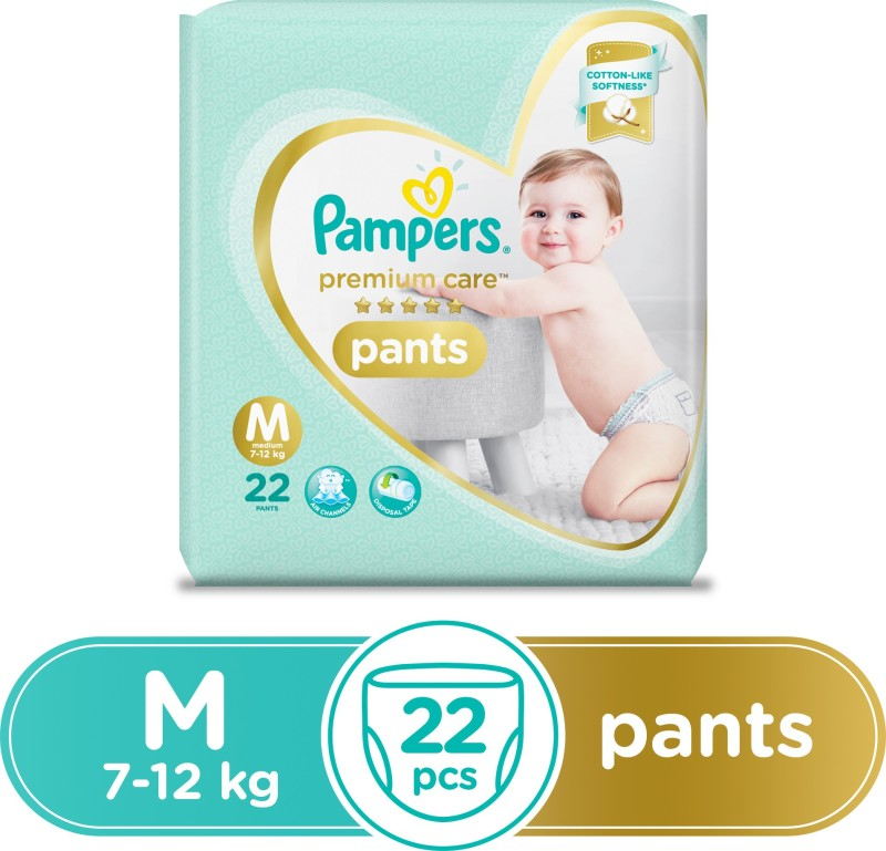 Pampers Premium Care Pants Diapers - M(22 Pieces)