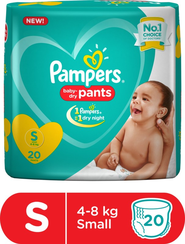 Pampers Pants Diapers - S(20 Pieces)