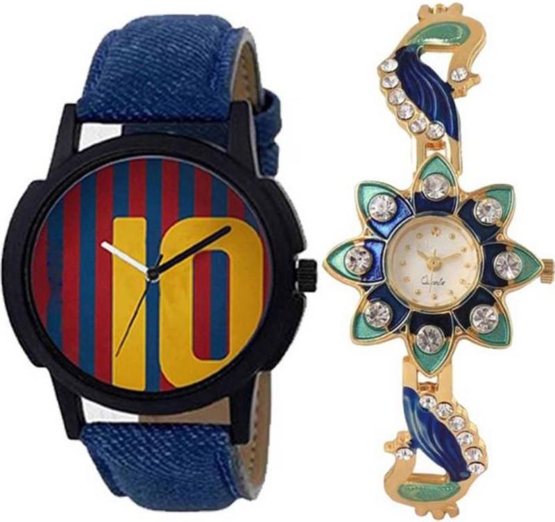 swanos New Stylish Watch Color Blue & Golden watch Leather Belt & Bracelet Type watch For _Men & Women Analog Watch - For Men & Women
