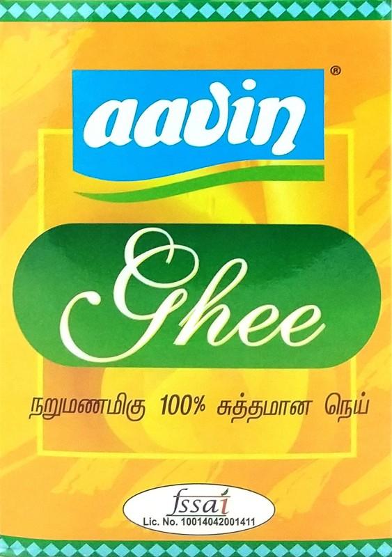 aavin Ghee 1 L Carton