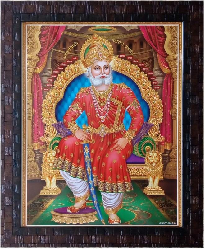 Art Collection Maharaja Agrasen photo Frame Painting Religious Frame