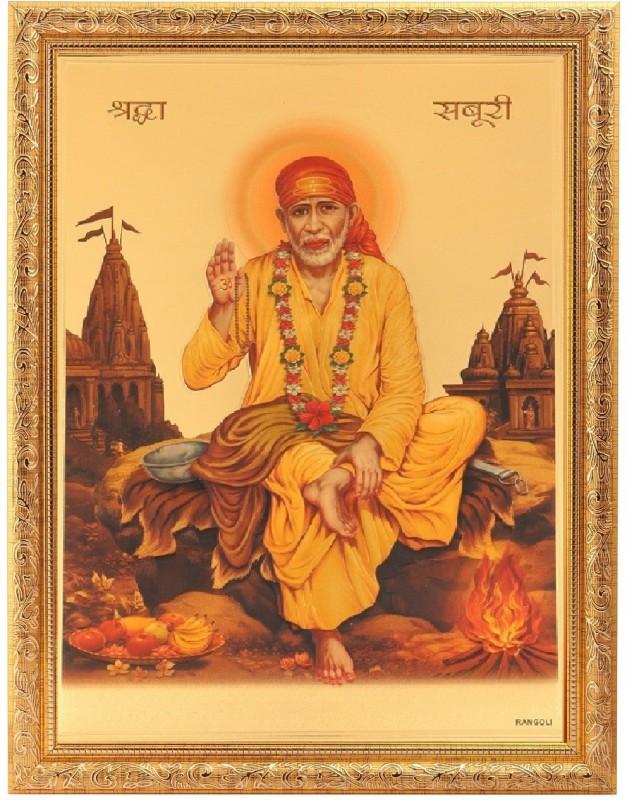 Bm Traders Golden Foil Photo Of Shirdi Sai Baba In Golden Frame Big (14 X 18 Inches) Religious Frame