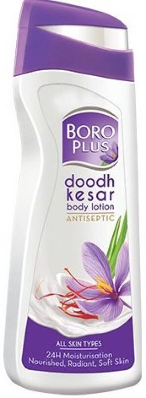 Boroplus Doodh Kesar Body Lotion(300 ml)