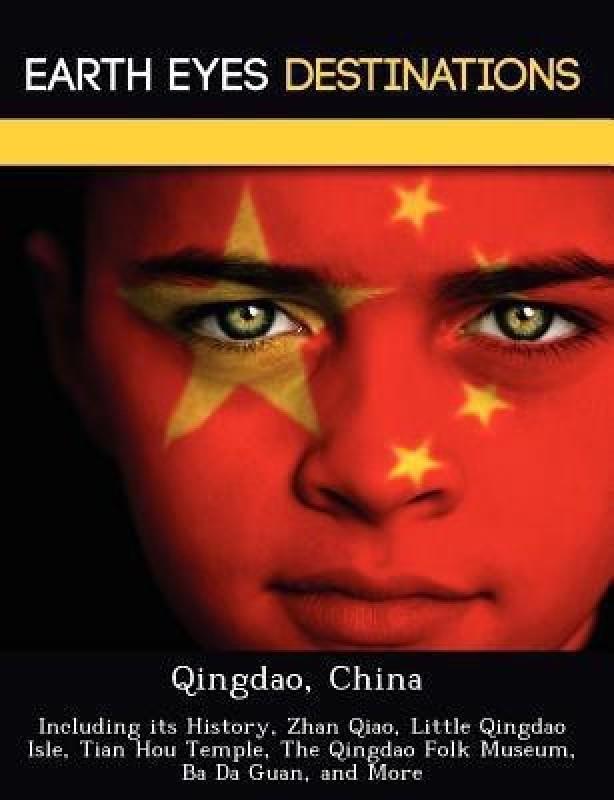 Qingdao, China(English, Paperback, Knight Dave)
