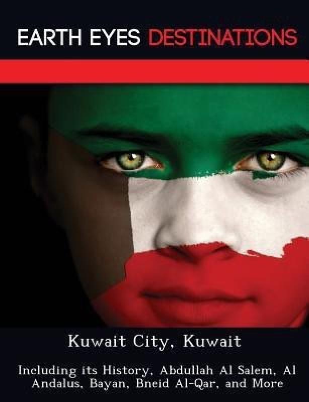 Kuwait City, Kuwait(English, Paperback, Knight Dave)