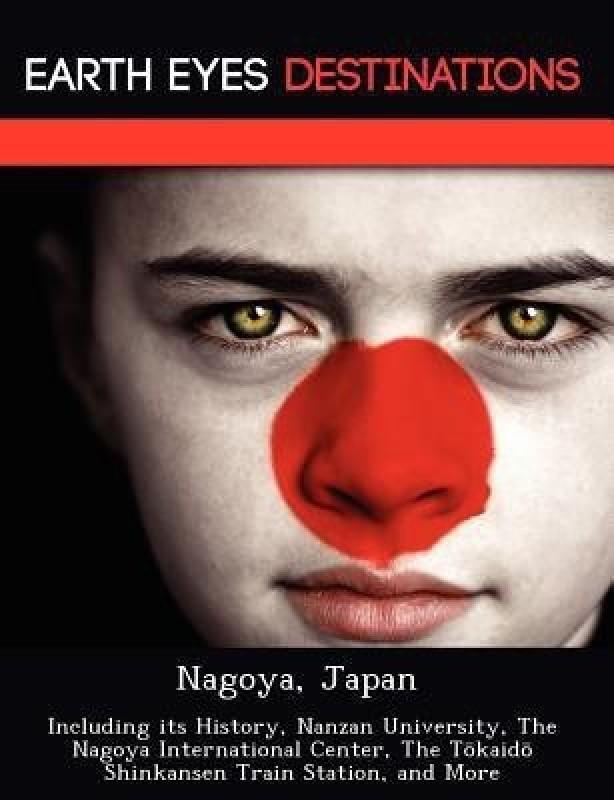 Nagoya, Japan(English, Paperback, Knight Dave)
