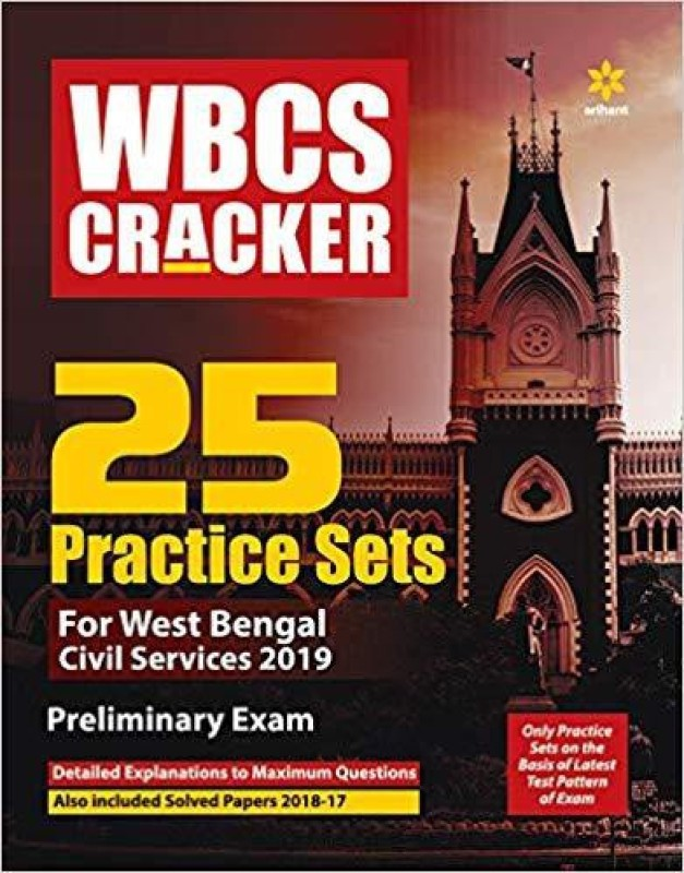 WBCS (West Bengal Civil Services)(ENGLISH, Paperback, Arihant Experts)