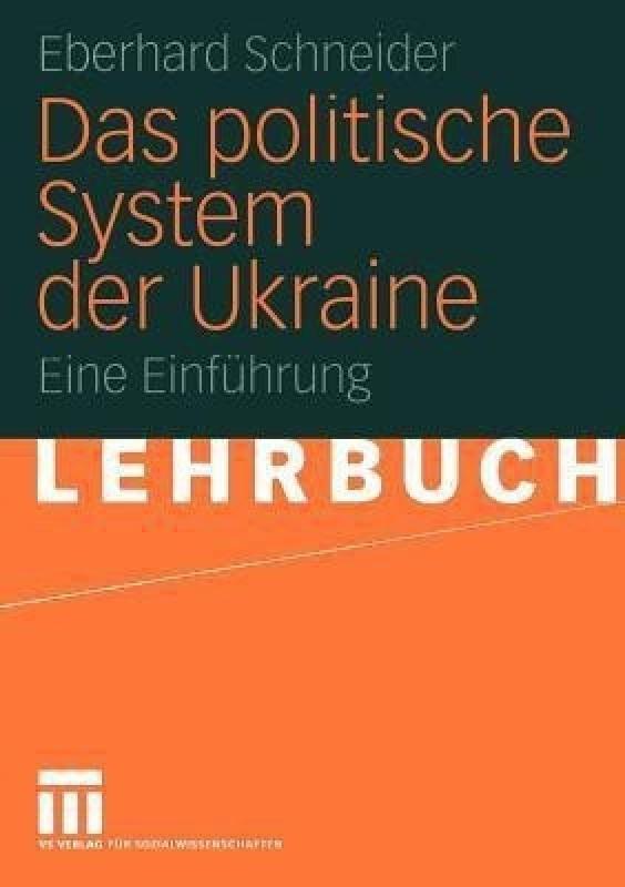 Das Politische System der Ukraine(German, Paperback, Schneider Eberhard)
