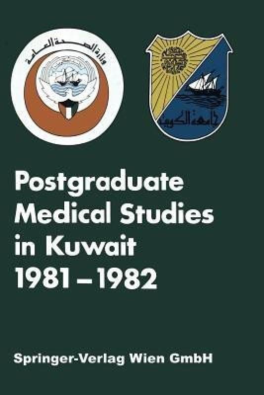 Postgraduate Medical Studies in Kuwait(English, Paperback, unknown)