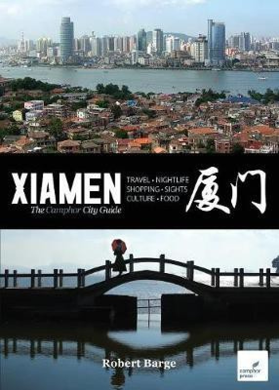 Xiamen(English, Paperback, Barge Robert)