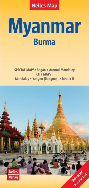 Myanmar / Burma Bagan - Mandalay - Yangon 2017(English, Sheet map, folded, unknown)