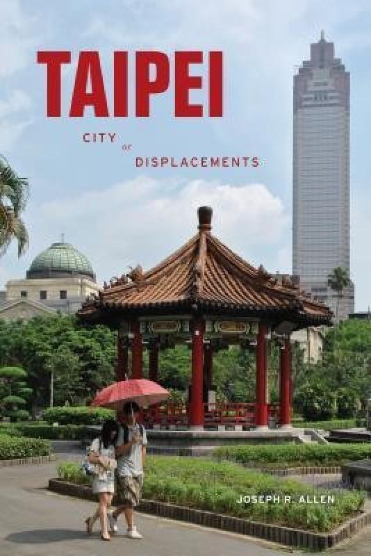 Taipei(English, Paperback, Allen Joseph Roe)