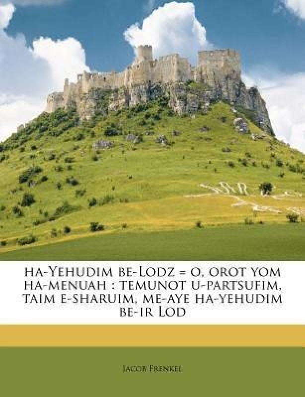 Ha-Yehudim Be-Lodz = O, Orot Yom Ha-Menuah(English, Paperback, Frenkel Jacob)
