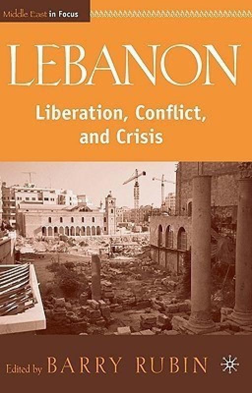 Lebanon(English, Hardcover, Rubin B.)