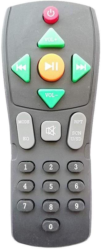LipiWorld USB-31 USB-FM Home Theater System Remote Control Compatible for Home Theater CEMEX Remote Controller(Black)