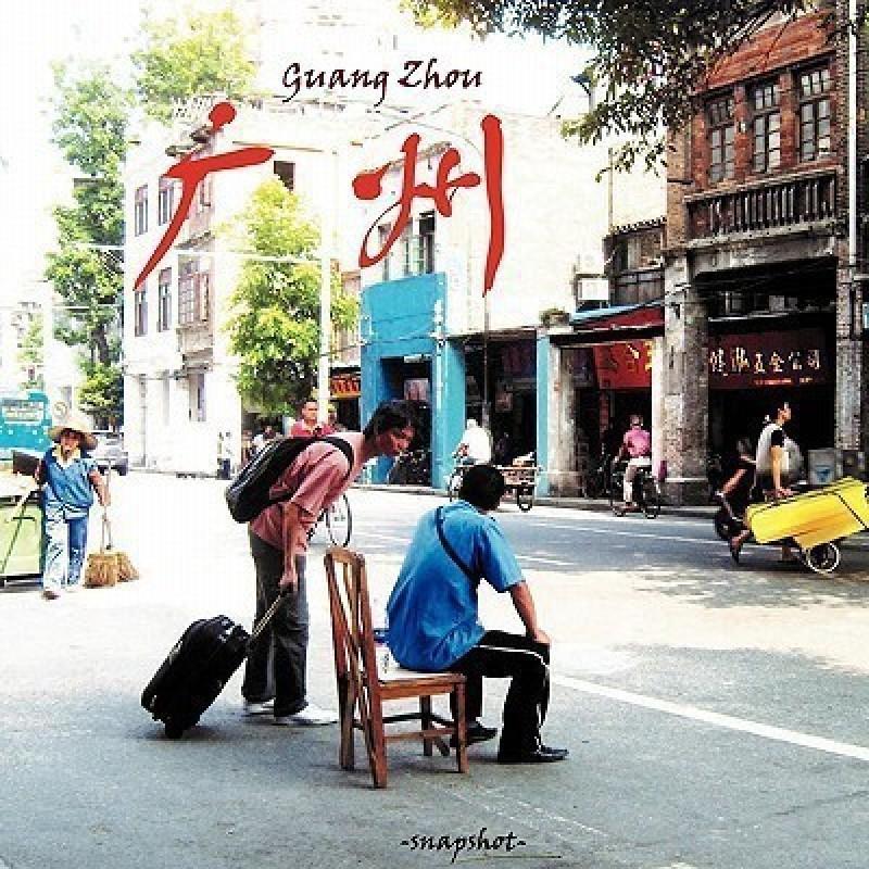 Snapshot Guangzhou(English, Paperback, He Venjin)