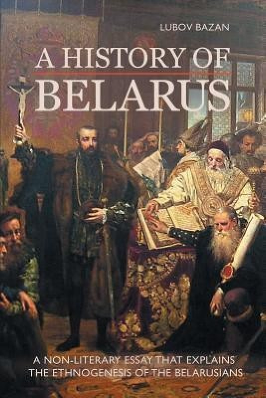 A History of Belarus(English, Paperback, unknown)