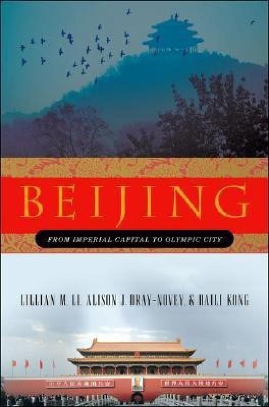 Beijing(English, Hardcover, Li Lillian M.)