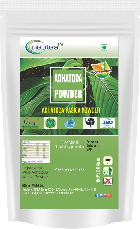 Neotea Adhatoda or Vasa Powder(1000 g)