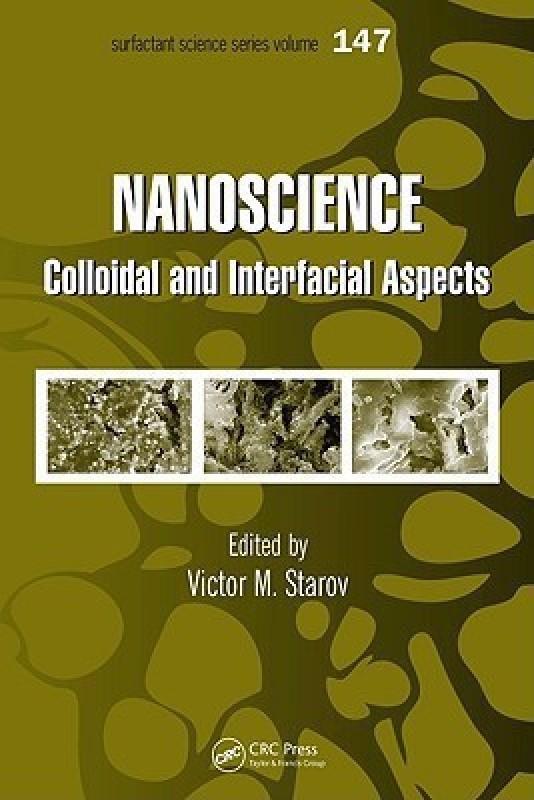 Nanoscience(English, Hardcover, unknown)