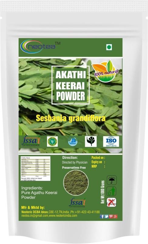 Neotea Agathi Keerai or Sesbania Grandiflora Powder(1000 g)