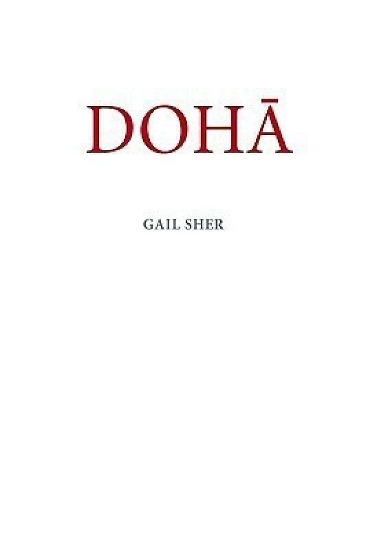 Doha(English, Paperback, Sher Gail)
