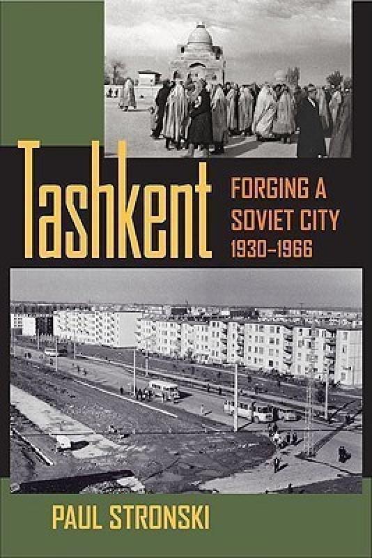 Tashkent(English, Paperback, Stronski Paul)