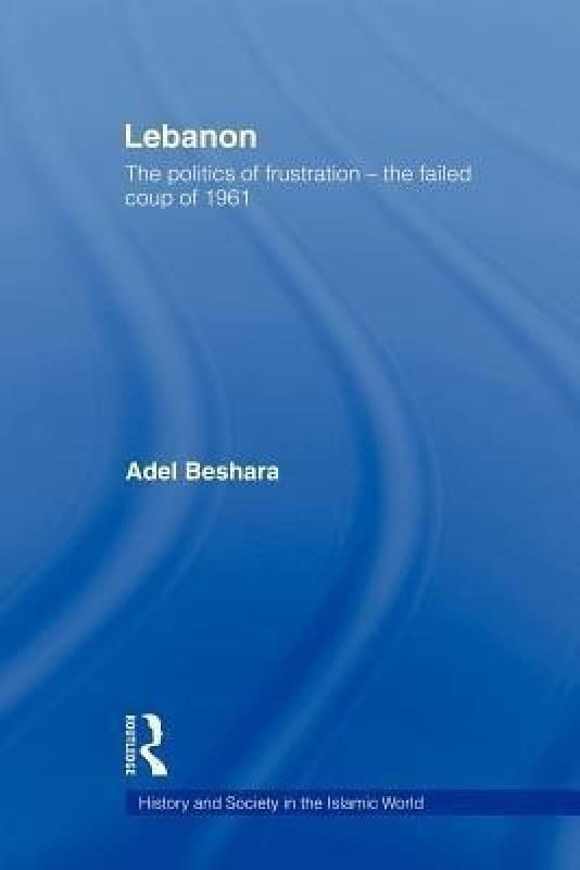 Lebanon(English, Paperback, Beshara Adel)