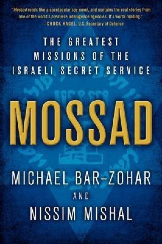 Mossad(English, Paperback, Bar-Zohar Michael)