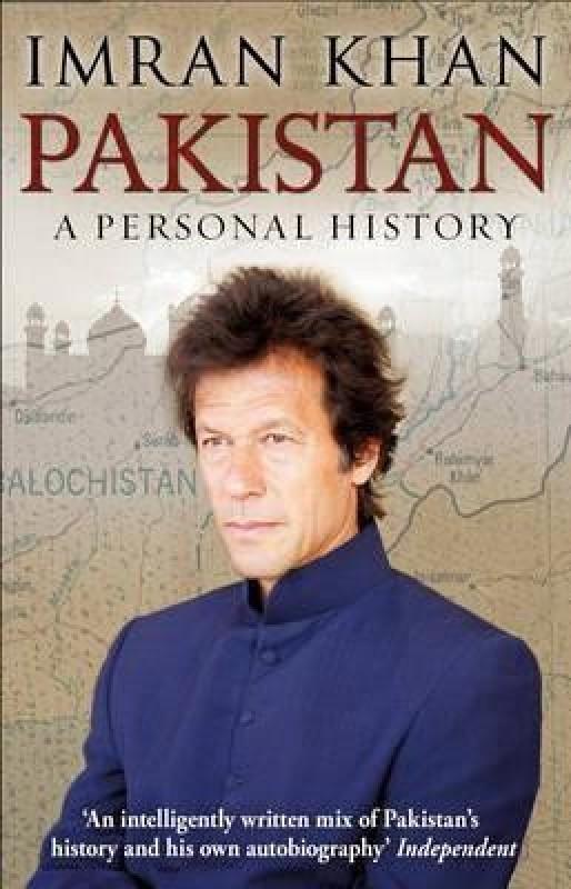 Pakistan(English, Paperback, Khan Imran)