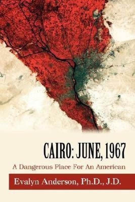 Cairo(English, Paperback, Anderson Evalyn)
