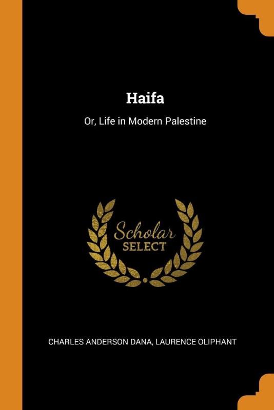 Haifa(English, Paperback, Dana Charles Anderson)