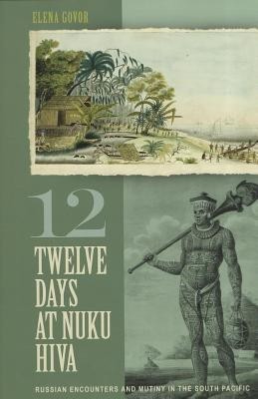 TWELVE DAYS AT NUKU HIVA(English, Hardcover, unknown)